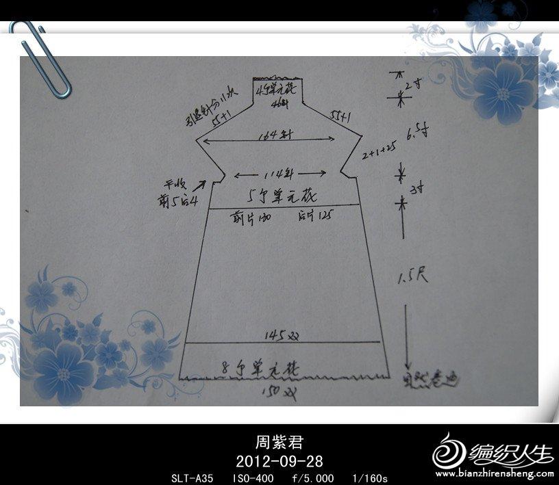 DSC00379_副本.jpg
