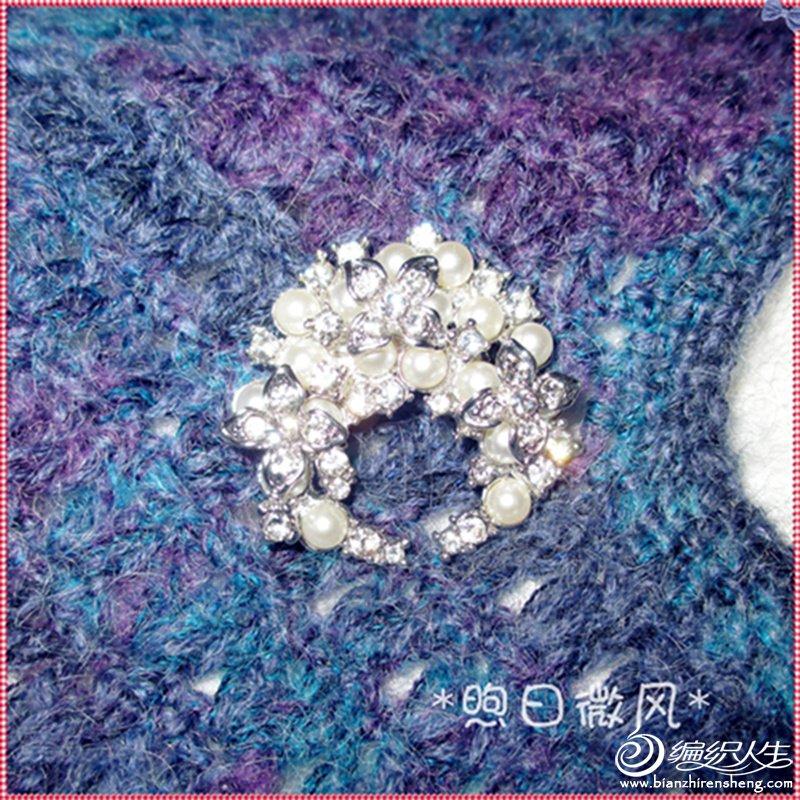 紫蓝段染马海裙