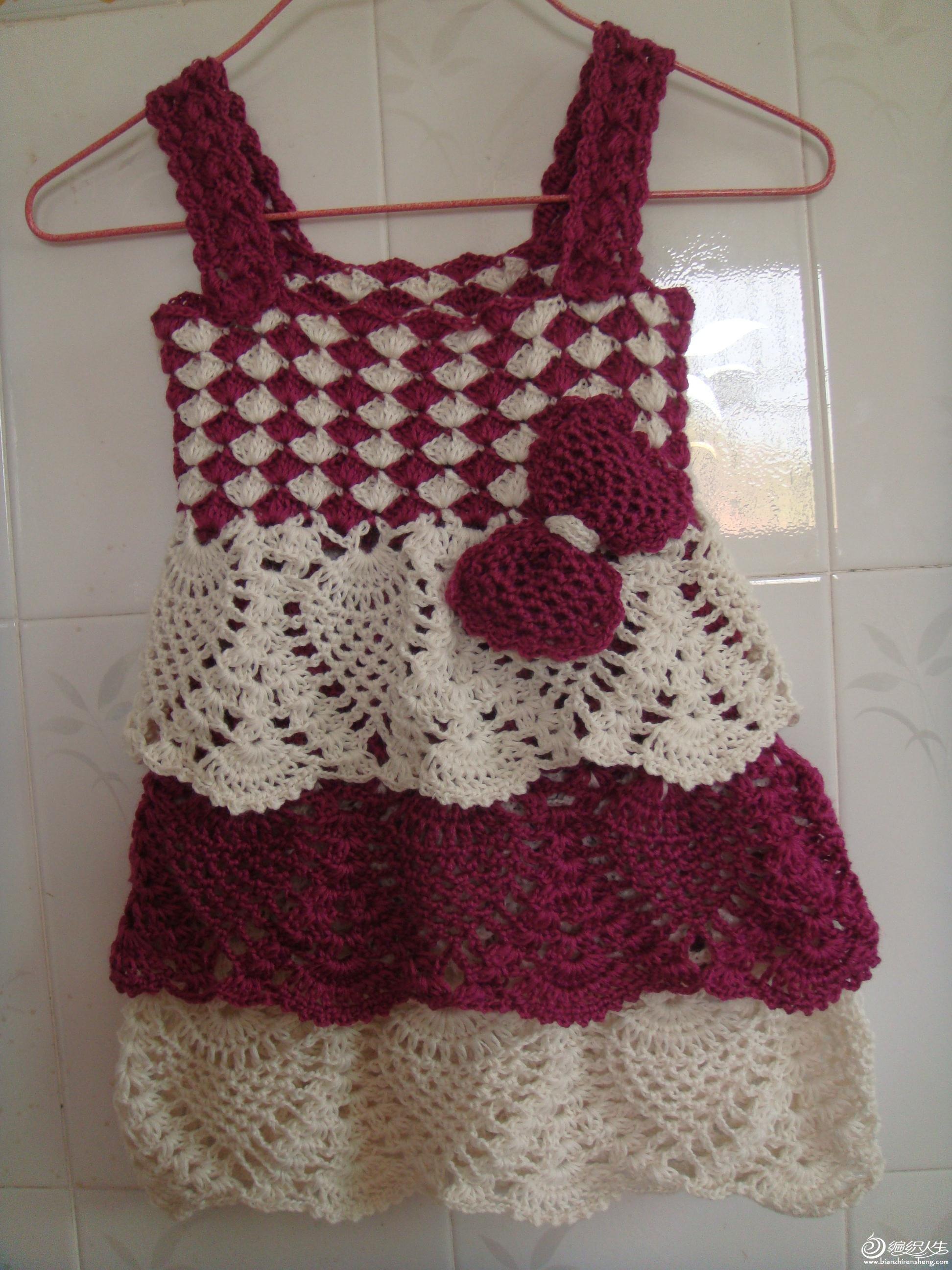 可爱蛋糕连衣裙
