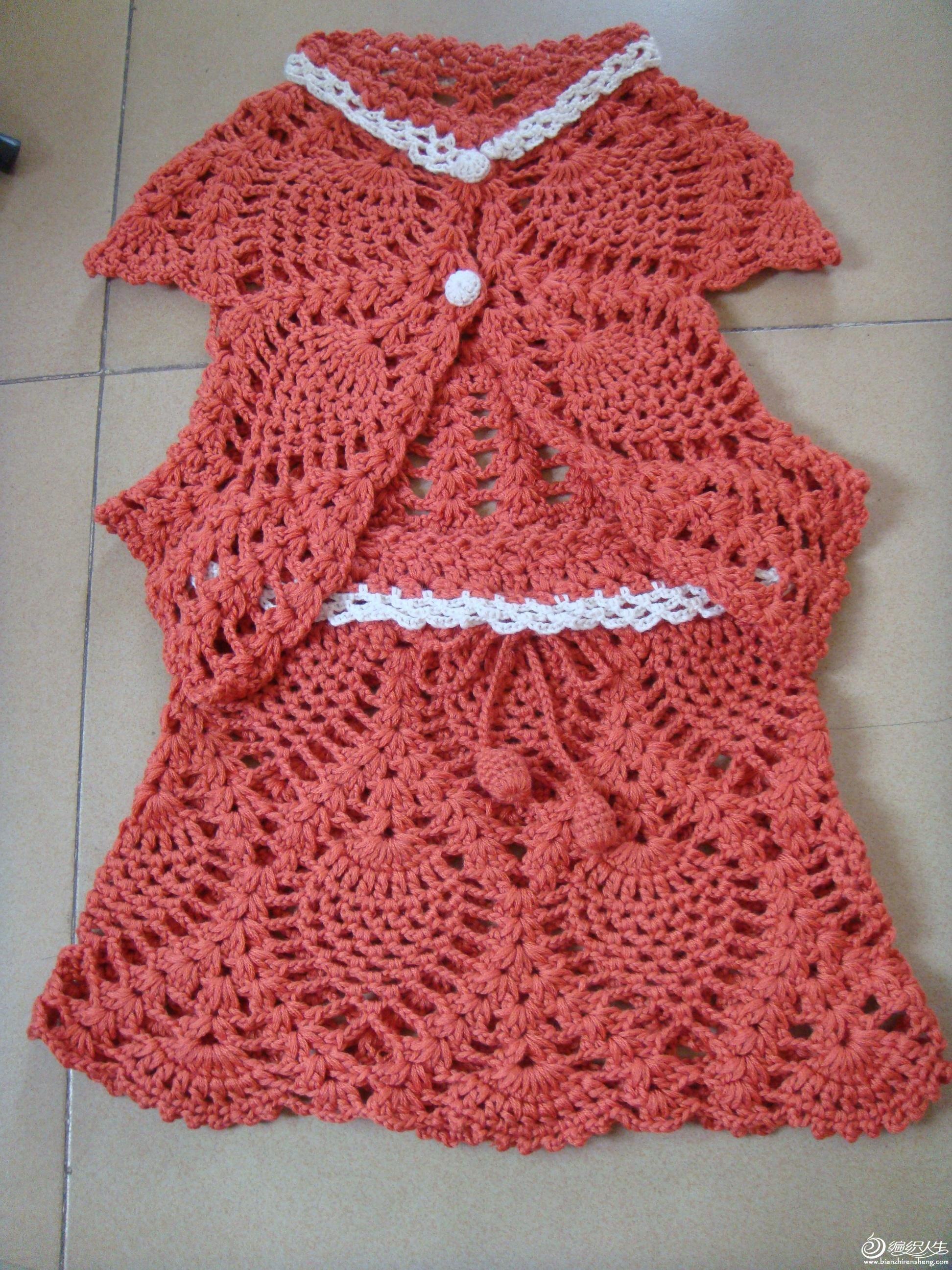 菠萝套装裙