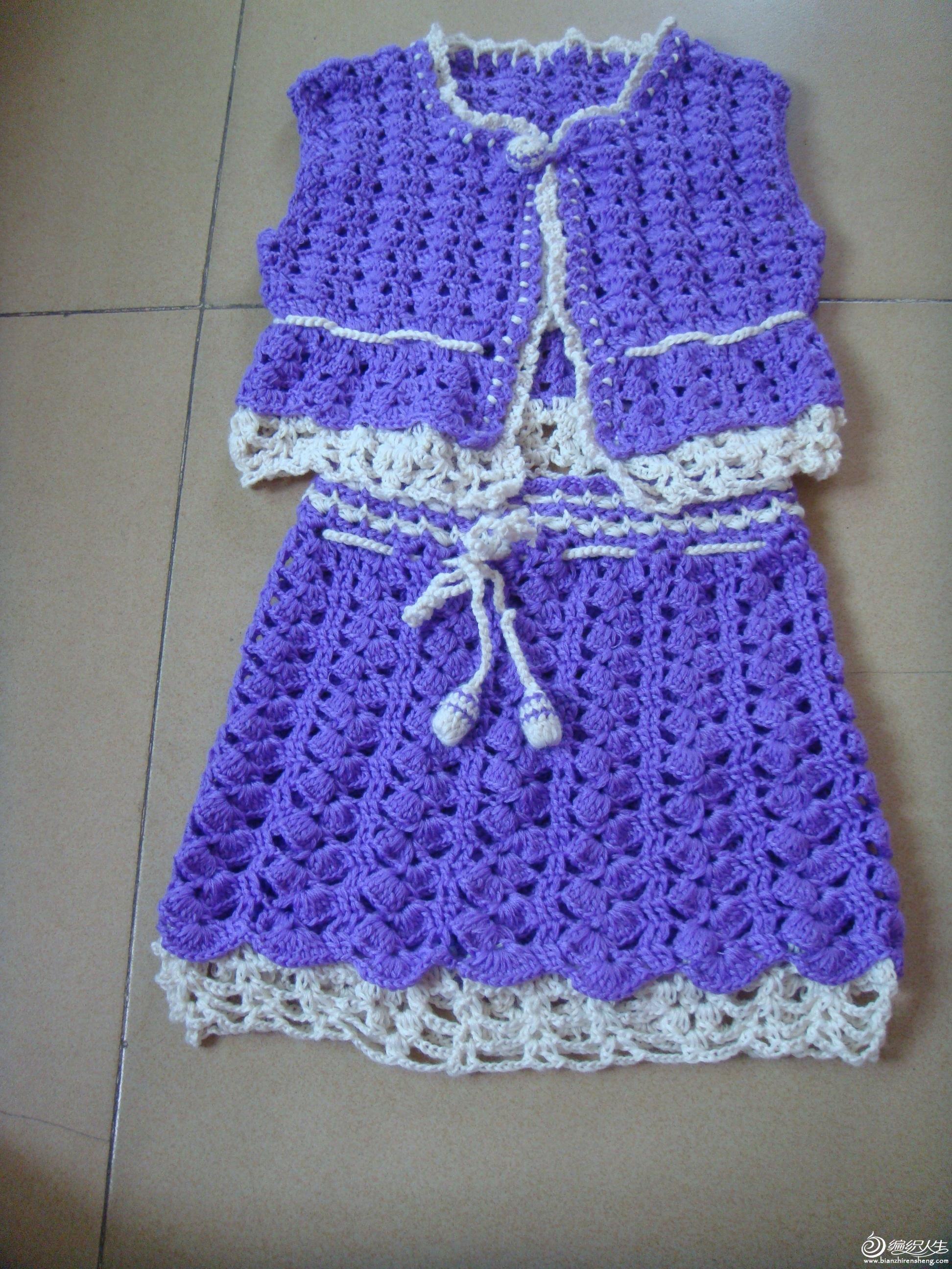 时尚小套裙