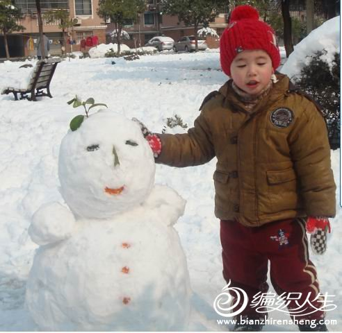 冬天里的小红帽.jpg