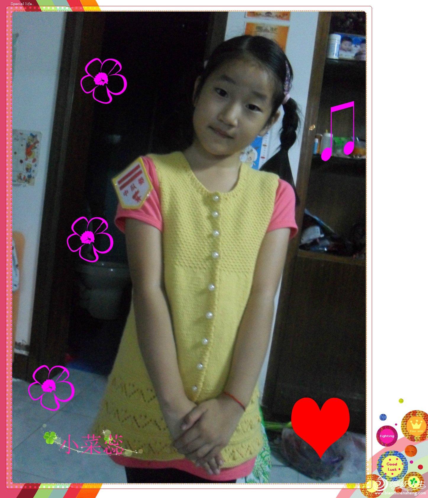 SDC11970_meitu_1.jpg