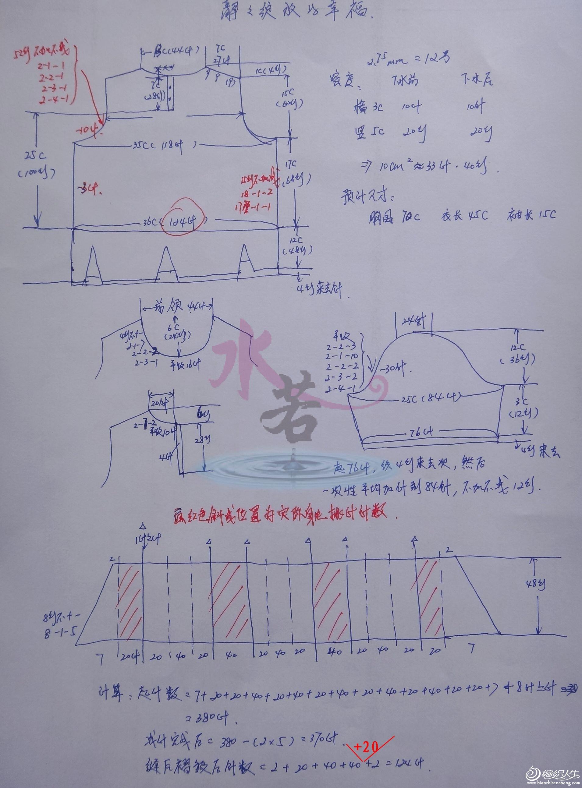 工艺草图.JPG