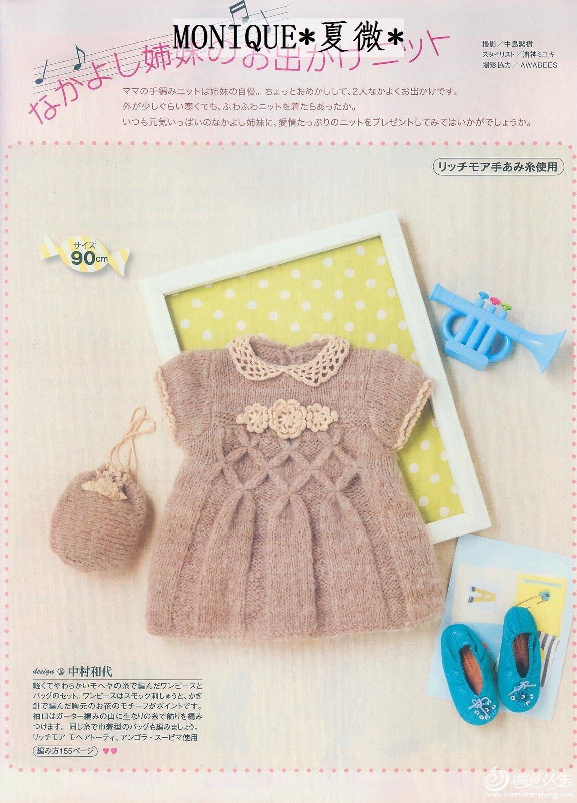 qun-knit-bbkd143.jpg