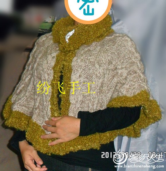 SAM_0575_副本.jpg
