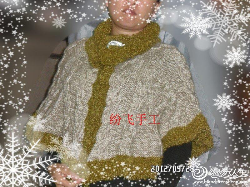 SAM_0578_副本.jpg