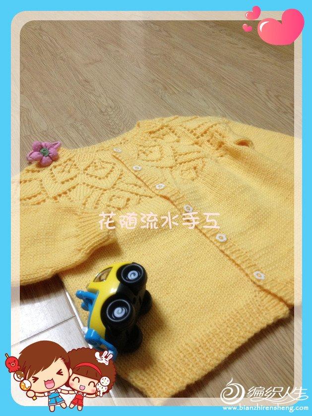IMG_0402_副本.jpg