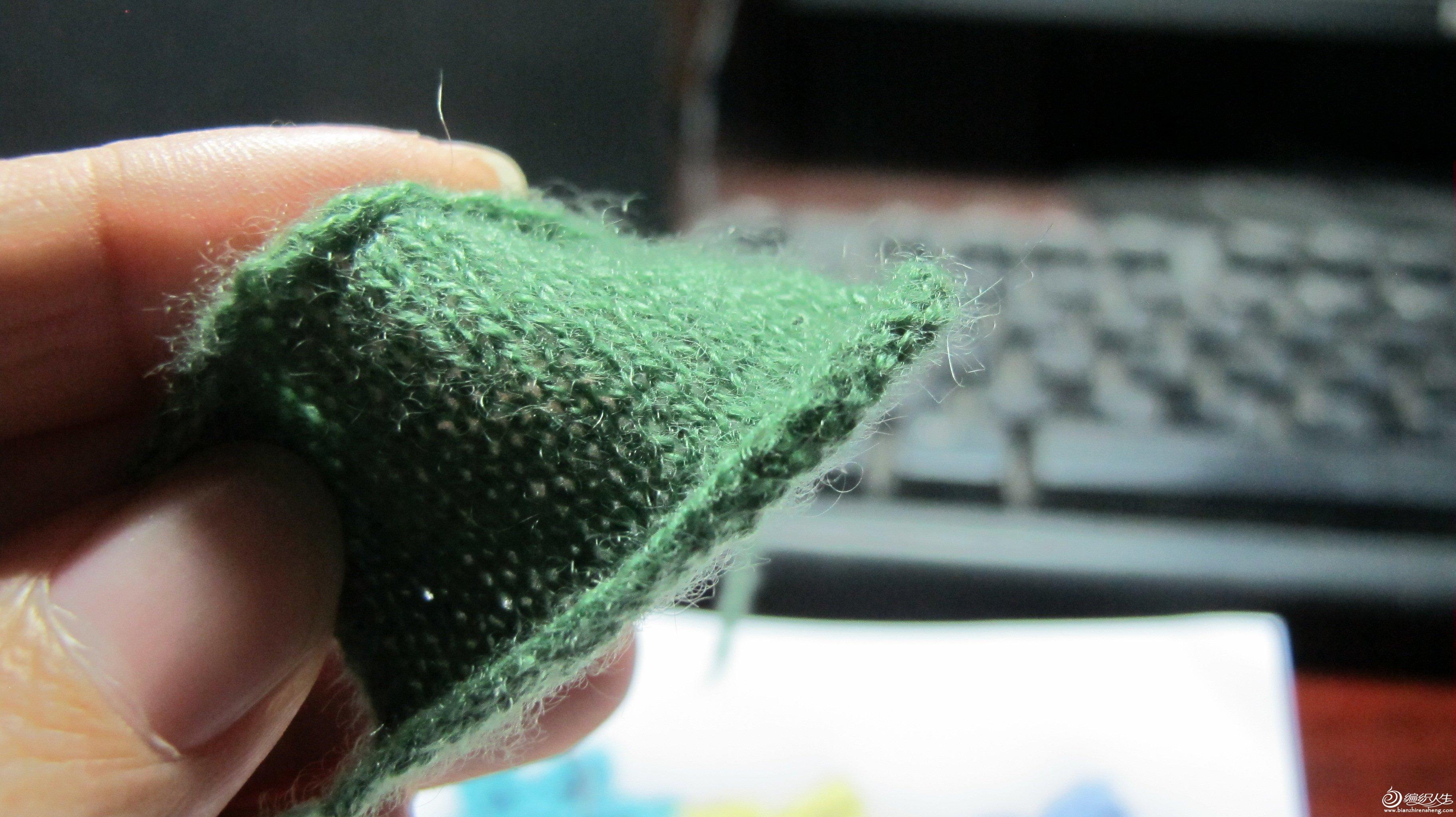 LP果绿3