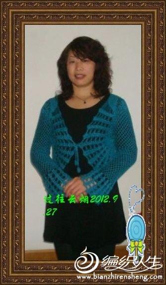 10_9_294197133-51-52-52-26-80.jpg