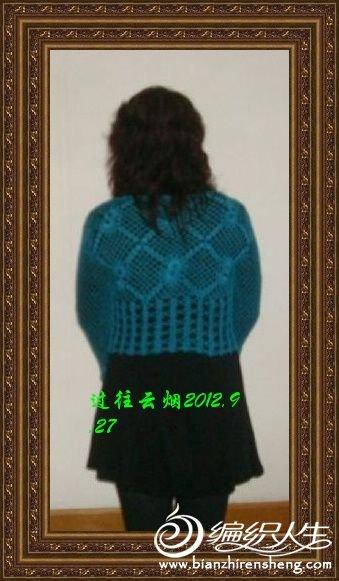 10_9_298786824-51-52-52-26.jpg