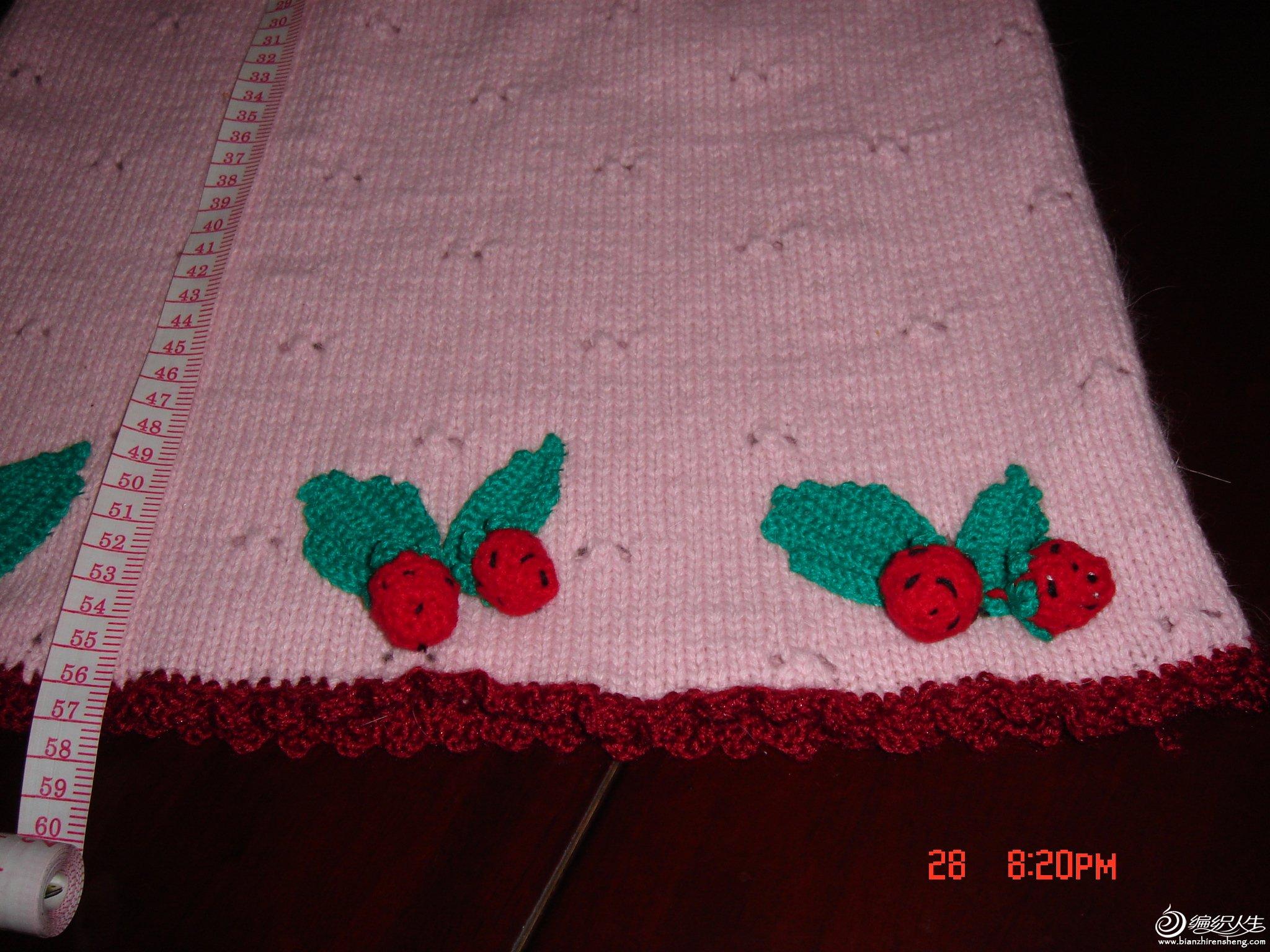 草莓细节.JPG