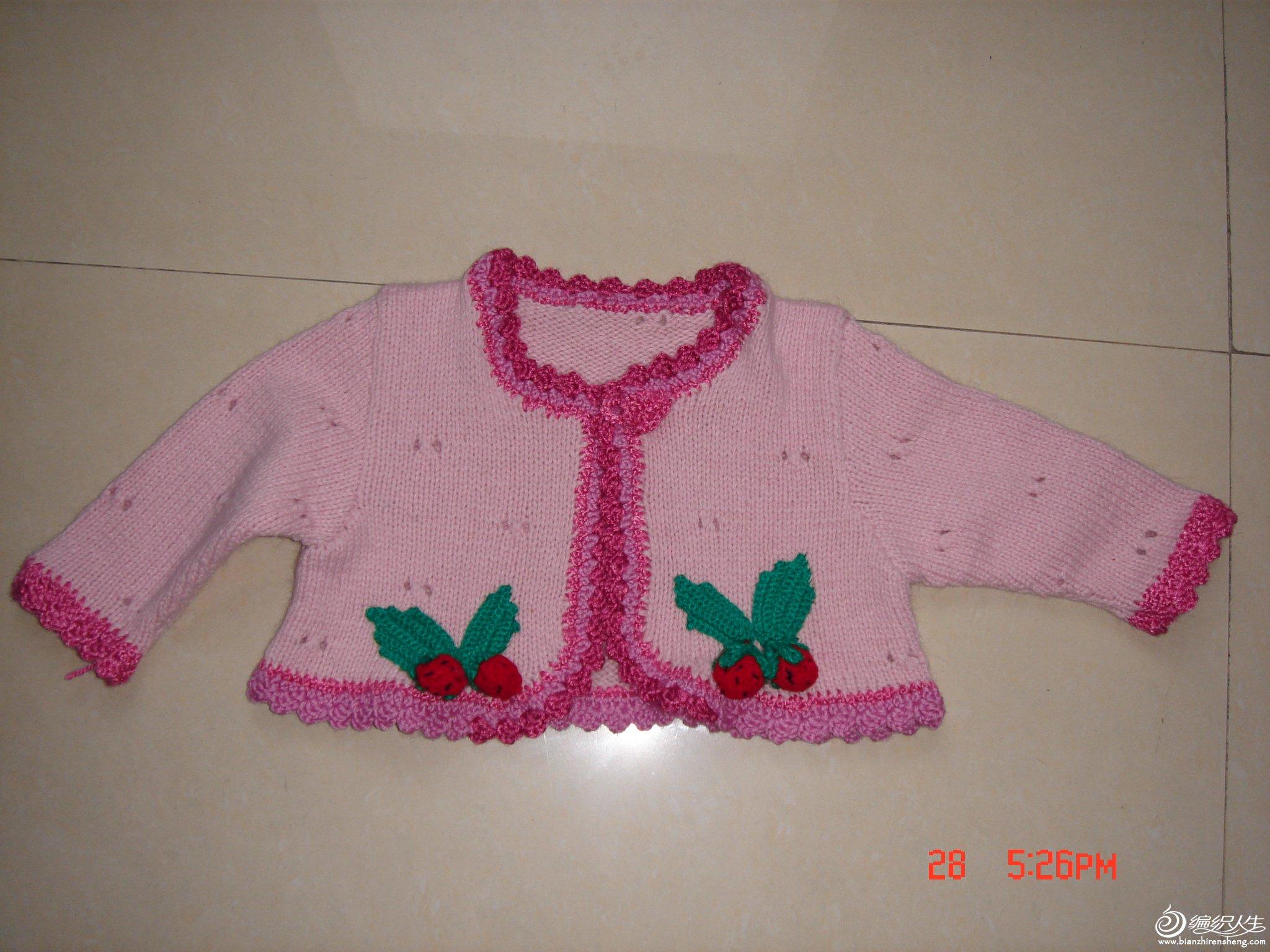 草莓上衣.JPG