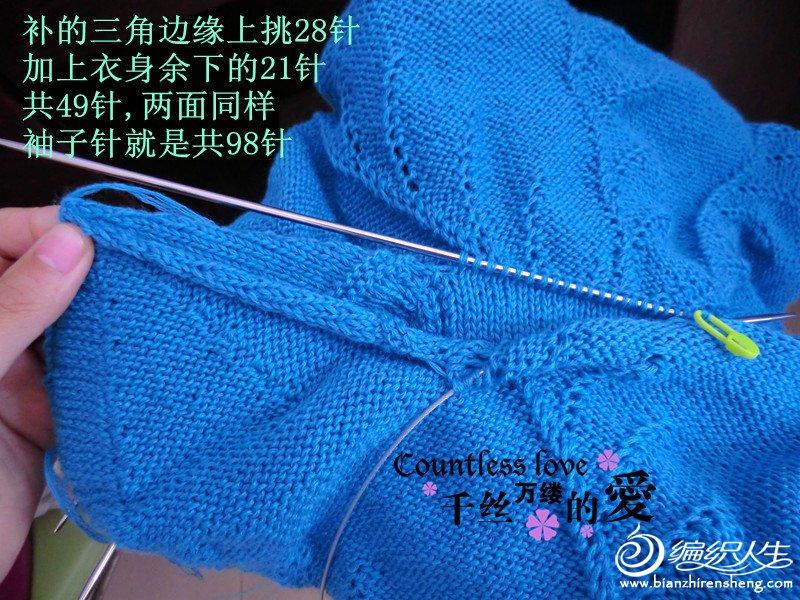 CIMG8395_副本.jpg