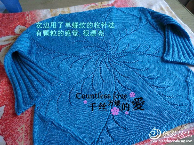 CIMG8417_副本.jpg