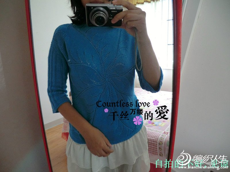 CIMG8429_副本.jpg