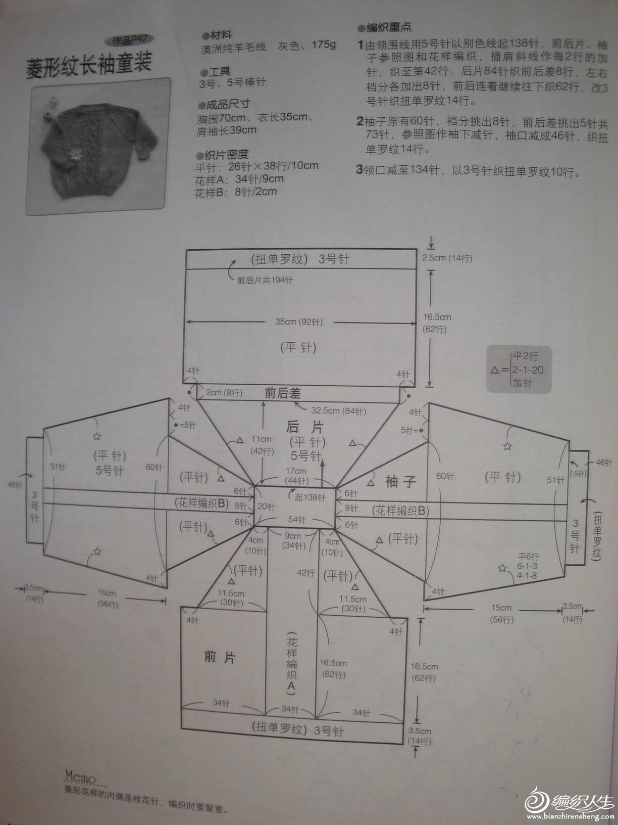 调整大小 旋转 DSC04930.JPG