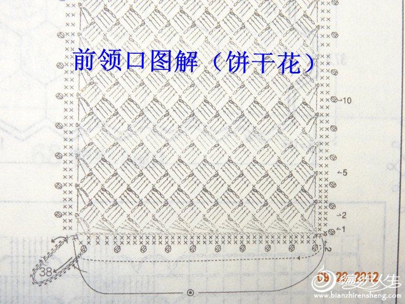 DSC02491_副本.jpg
