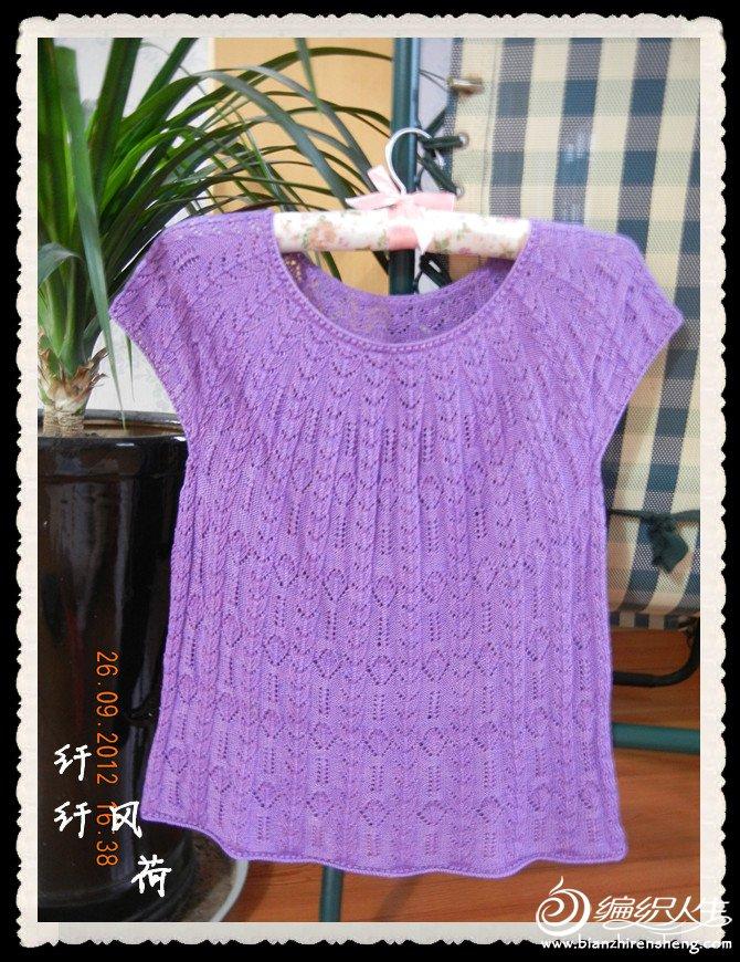 紫色毛衣 009_副本.jpg