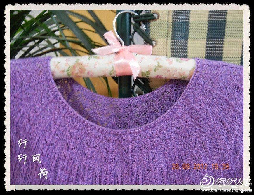 紫色毛衣 010_副本.jpg