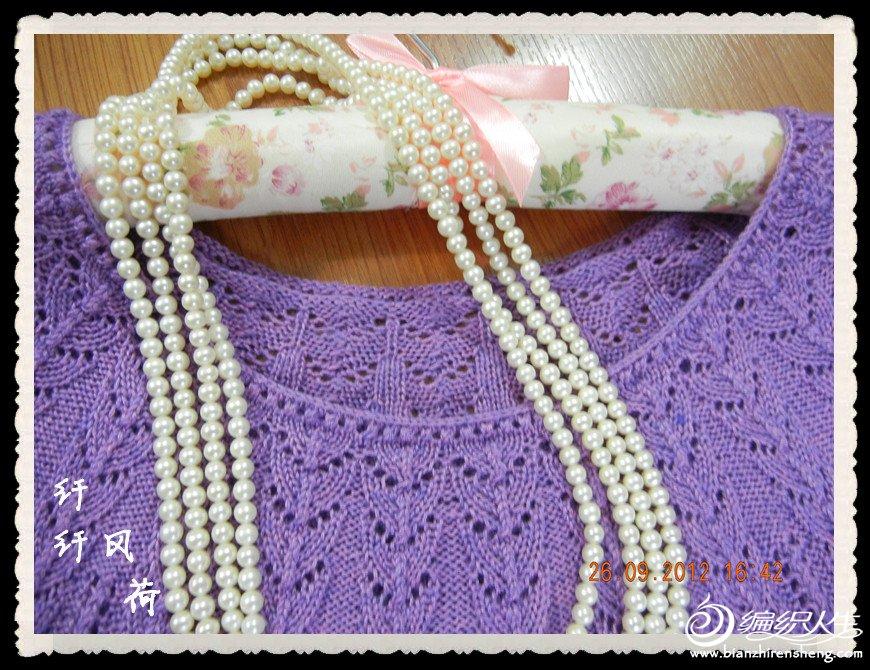 紫色毛衣 012_副本.jpg