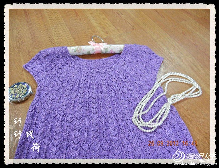 紫色毛衣 015_副本.jpg