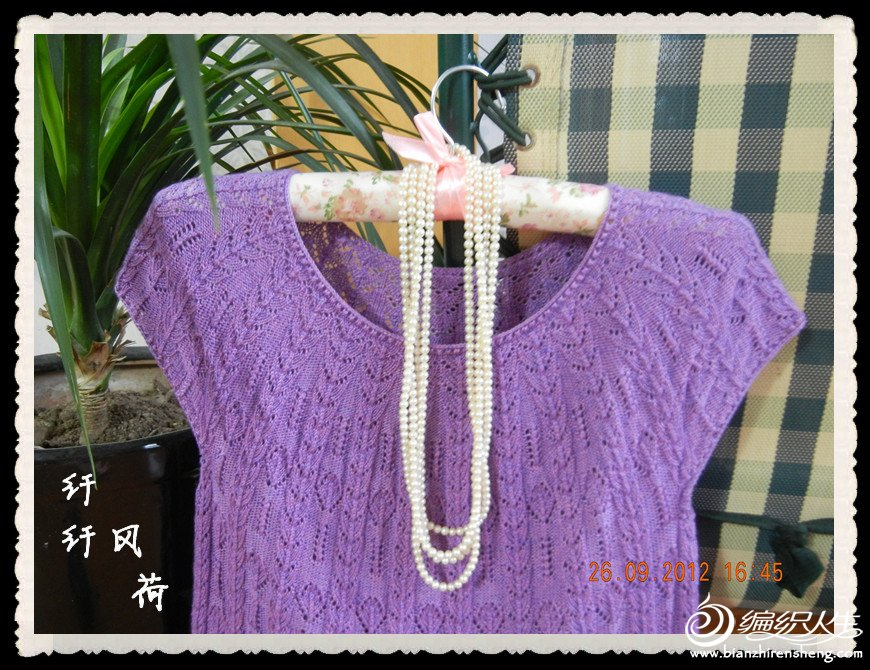 紫色毛衣 016_副本.jpg