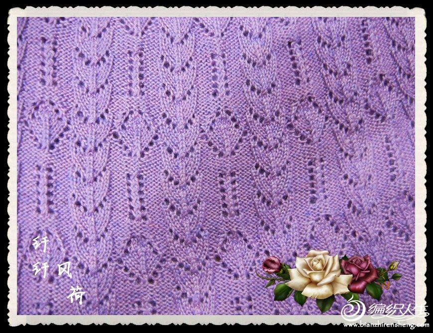 紫色毛衣 008_副本.jpg
