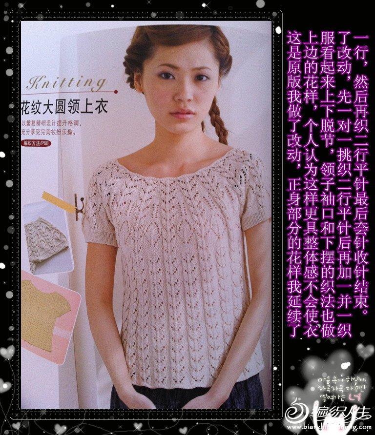 紫色毛衣 030_副本.jpg