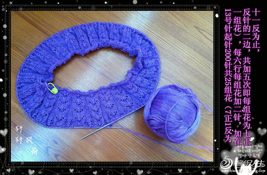 紫色毛衣 025_副本.jpg