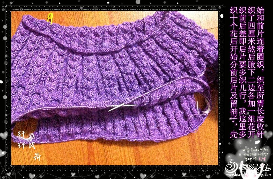 紫色毛衣 026_副本.jpg