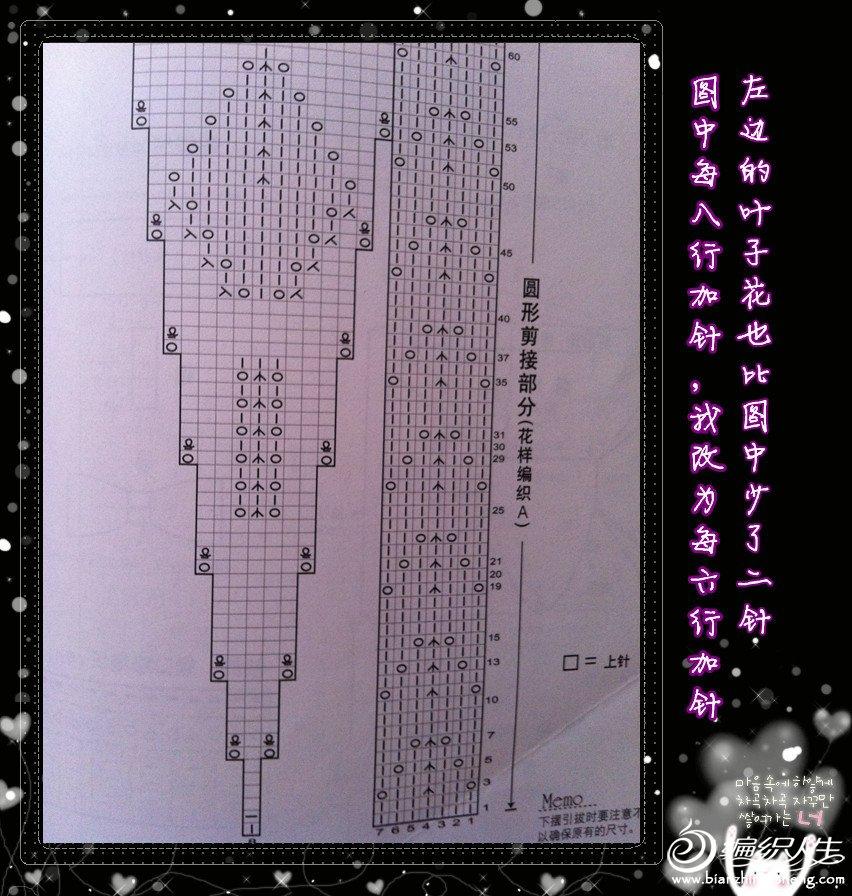 紫色毛衣 031_副本.jpg