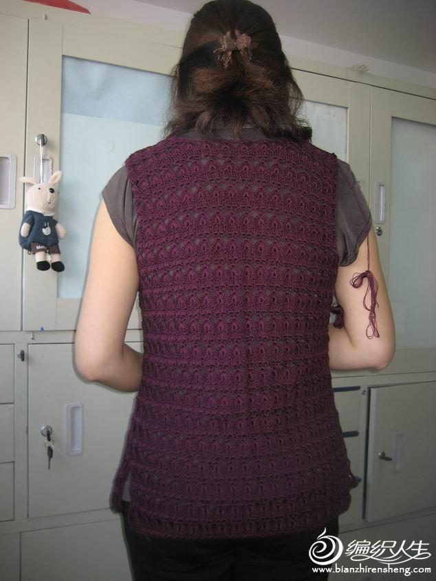 未装袖子的后背