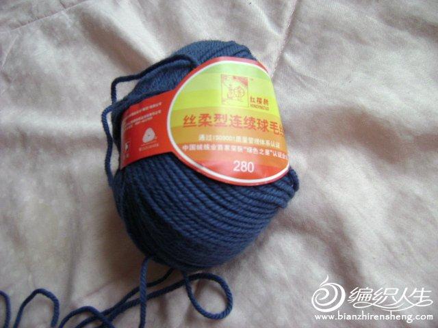 红樱桃的毛线,原价50一斤,现价45一斤,另再赠送一团