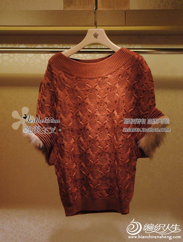 卓雅的一款毛衣