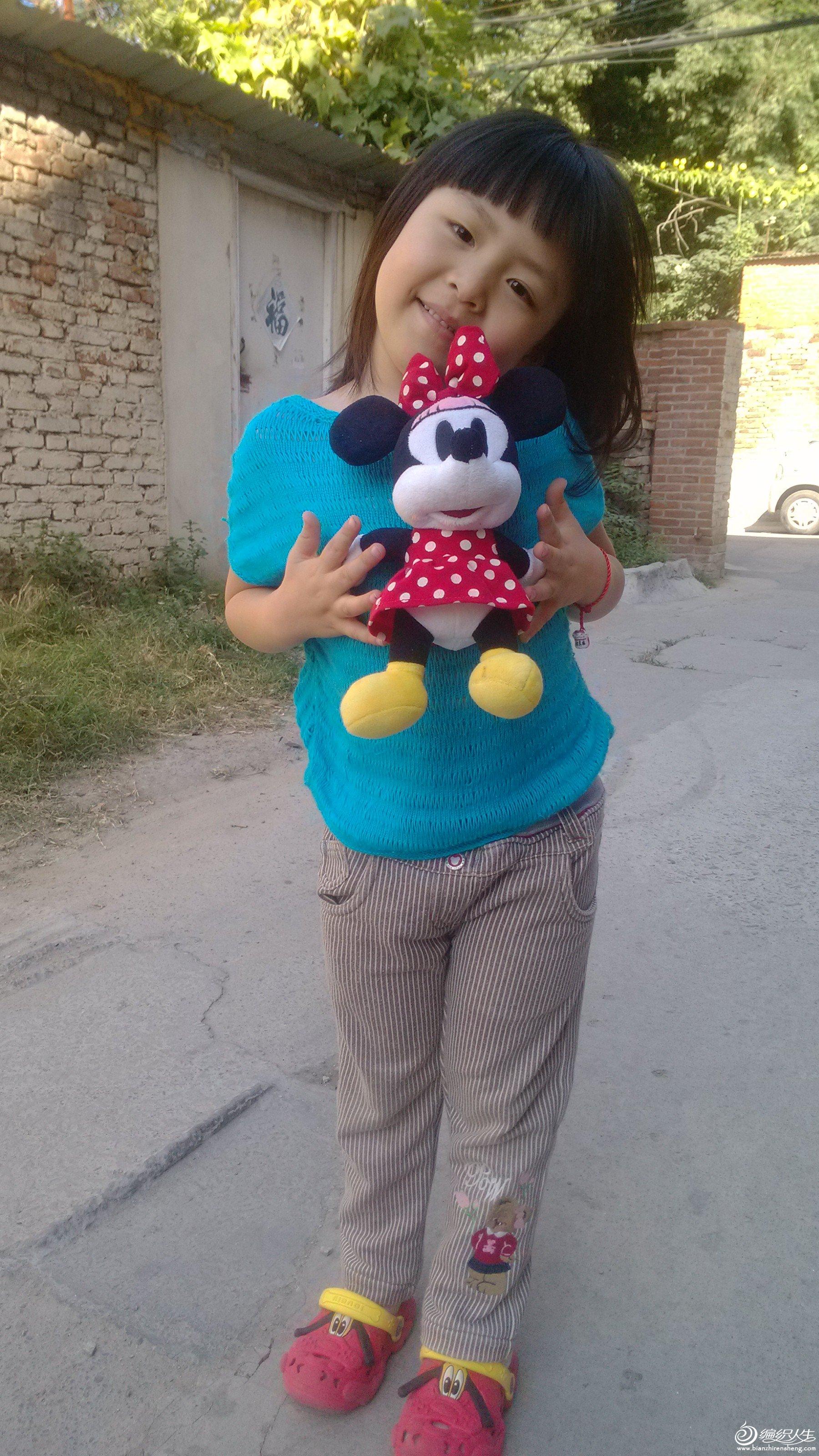 IMG_20120929_144224.jpg