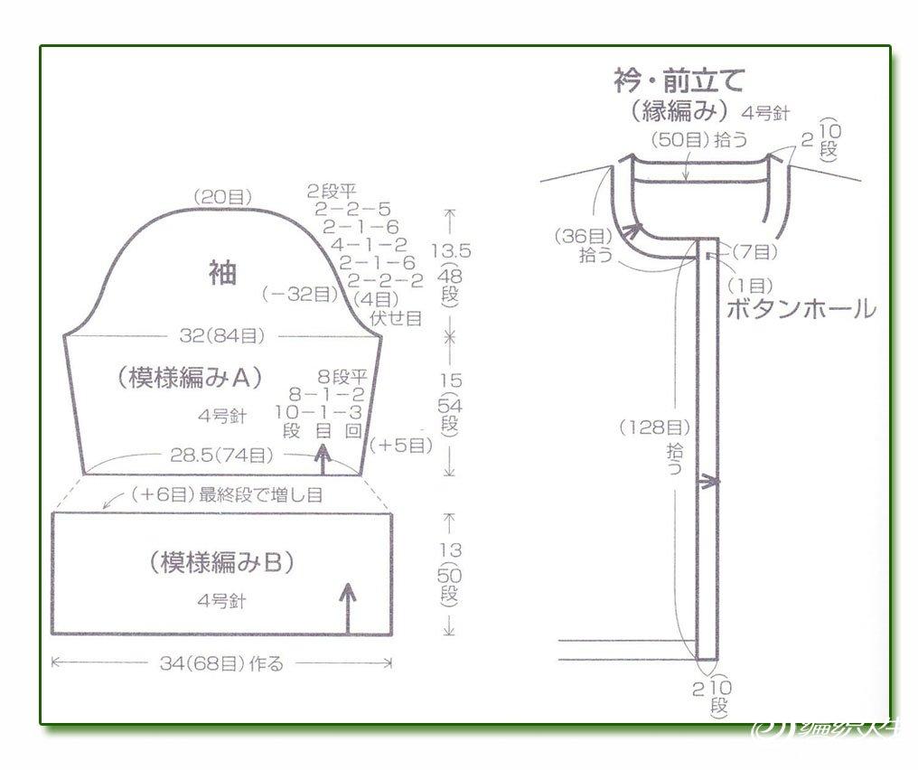 暖颜 (2).jpg