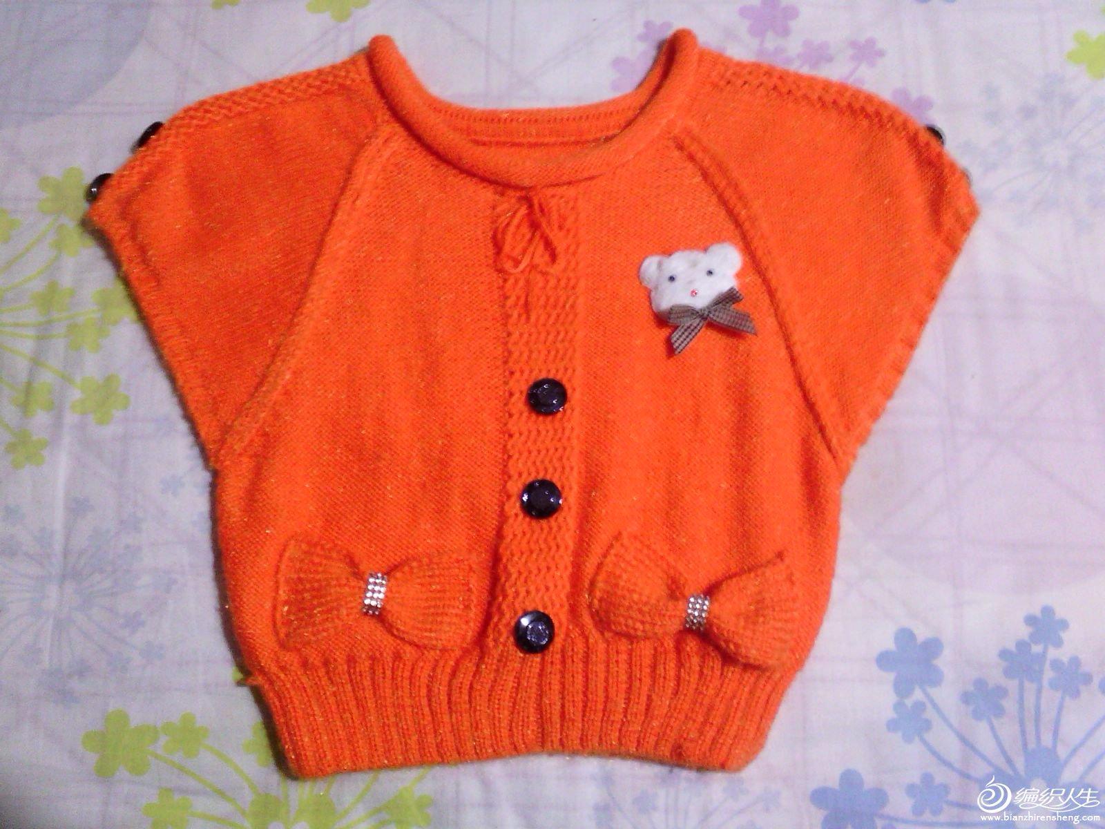 这是仿的一件宝宝衣