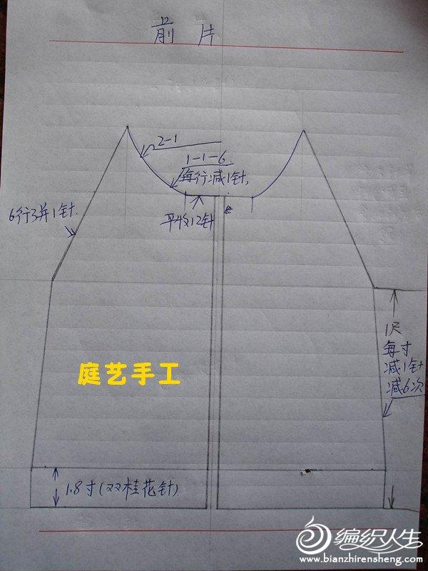 DSC04123_副本.jpg