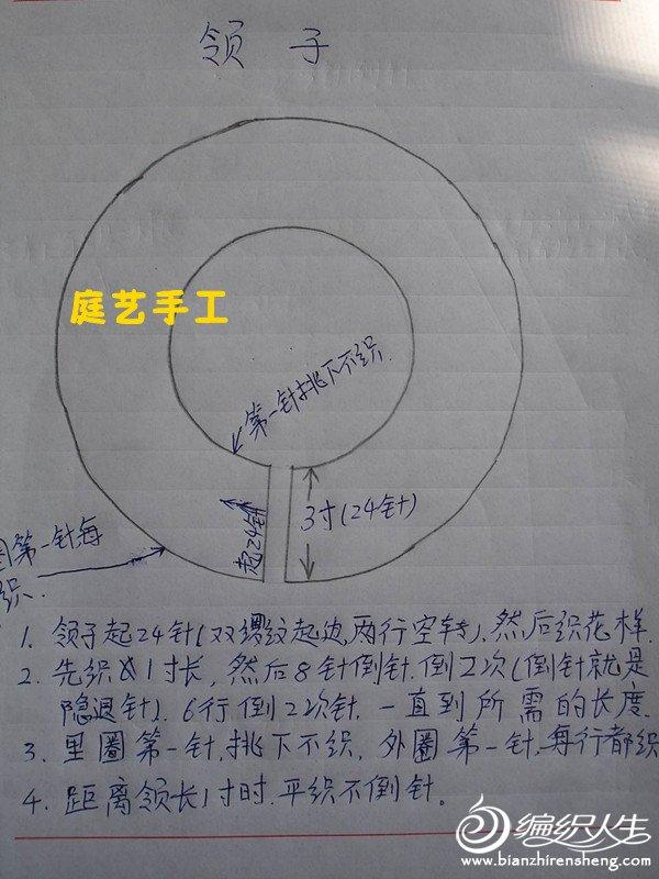 DSC04125_副本.jpg