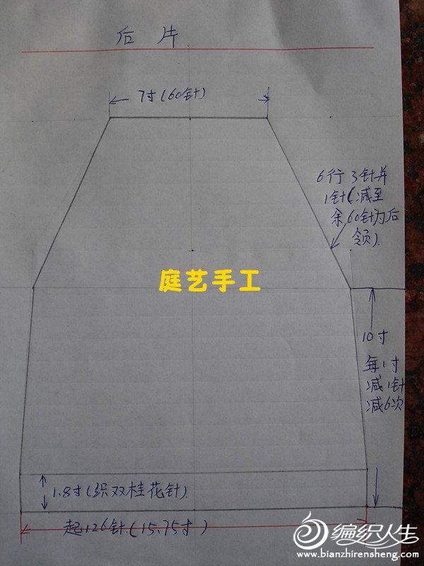 DSC04126_副本.jpg