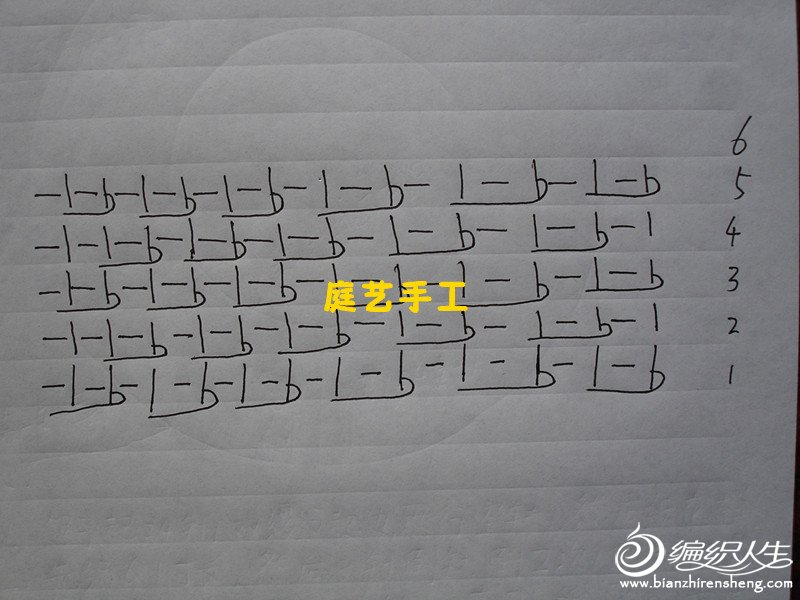 DSC04127_副本.jpg