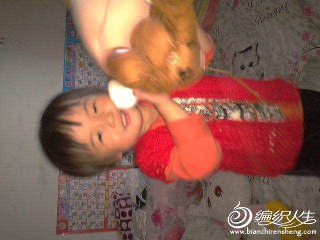 8_2012091615423800_2012-09-16 15.42.38.jpg