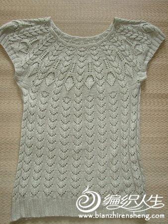 绢丝棉羊绒,5元,已售