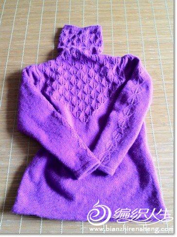 毛线衣1.jpg
