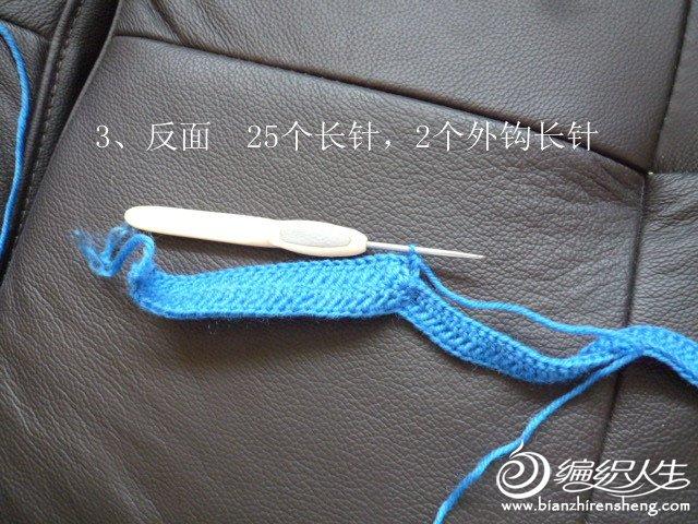 P1010543_副本.jpg