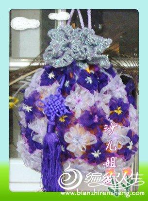松纱带包-紫色的爱