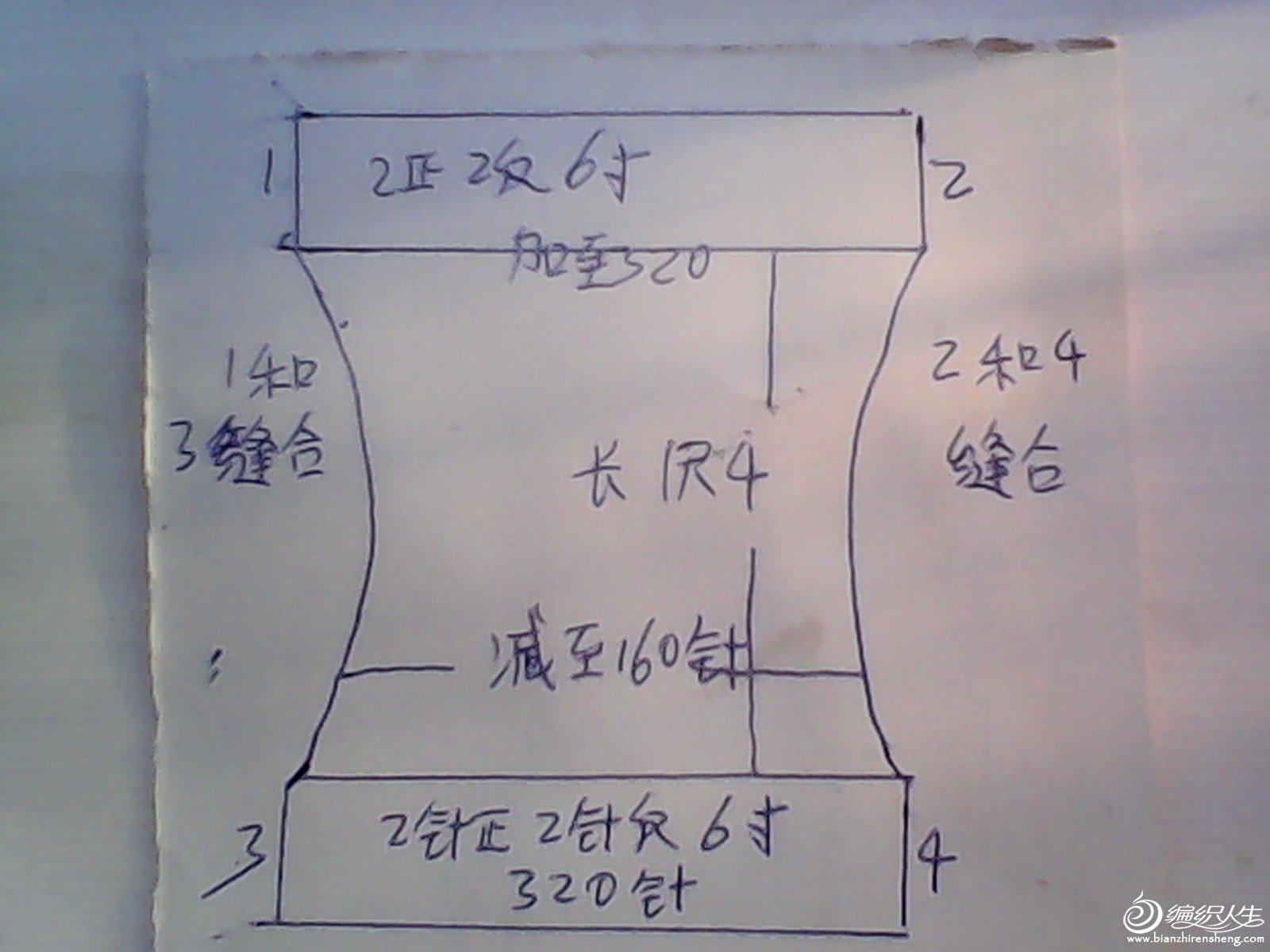 IMG_20121001_172153.jpg