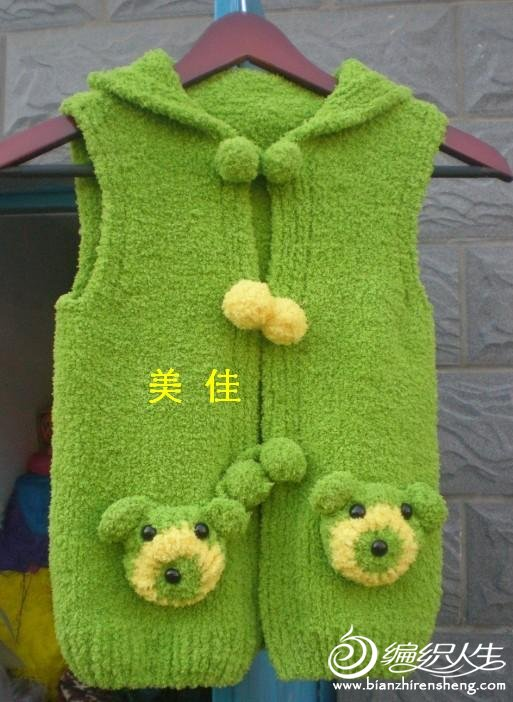 五股毛巾线织的小熊马甲
