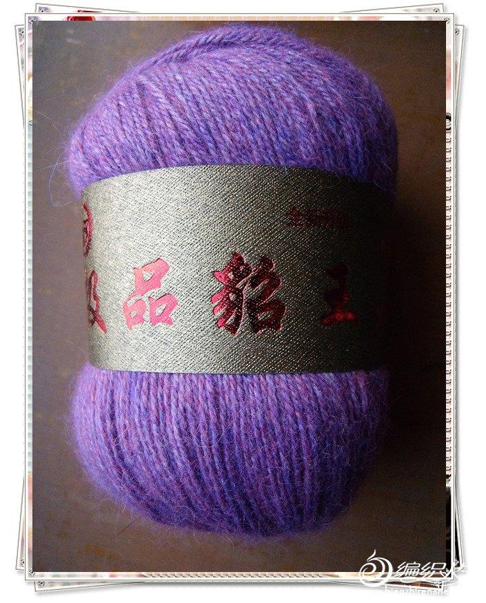 炫紫貂绒衣 002.jpg